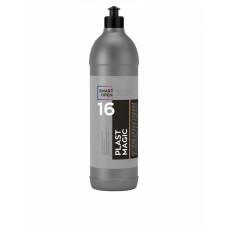 Матовое освежающее молочко для внутреннего пластика Smart Open PLAST MAGIC 1л.
