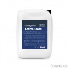 Shine Systems ActiveFoam - активная пена для бесконтактной мойки, 22 кг