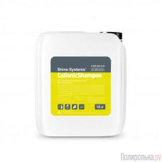 Shine Systems CationicShampoo - наношампунь для ручной мойки автомобиля, 10 л