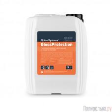 Shine Systems GlossProtection - наноконсервант для сушки и защиты кузова, 5 л