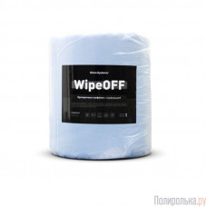 Shine Systems WipeOFF 33*35 Протирочные салфетки с перфорацией 2-х слойные, 1000 шт